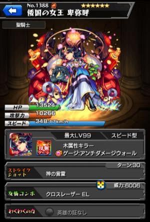 th_001-03