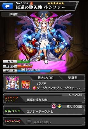 th_001-04