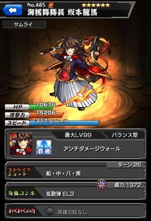 th_003-01