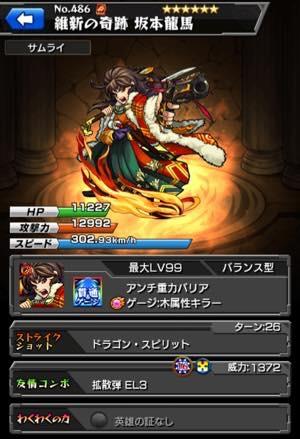 th_004-01